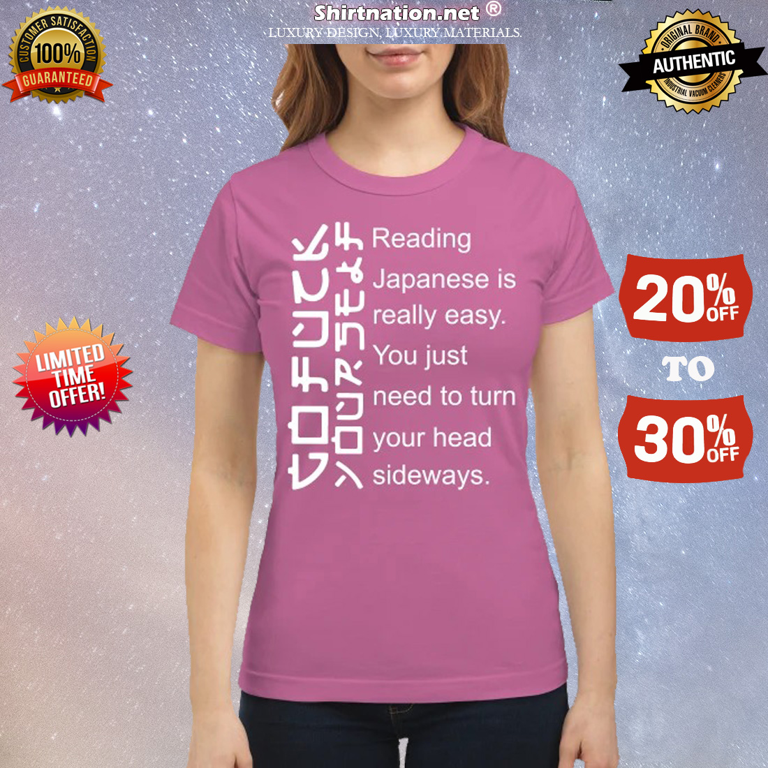 Reading Japanese is really easy you just need to turn your head sideways classic shirt