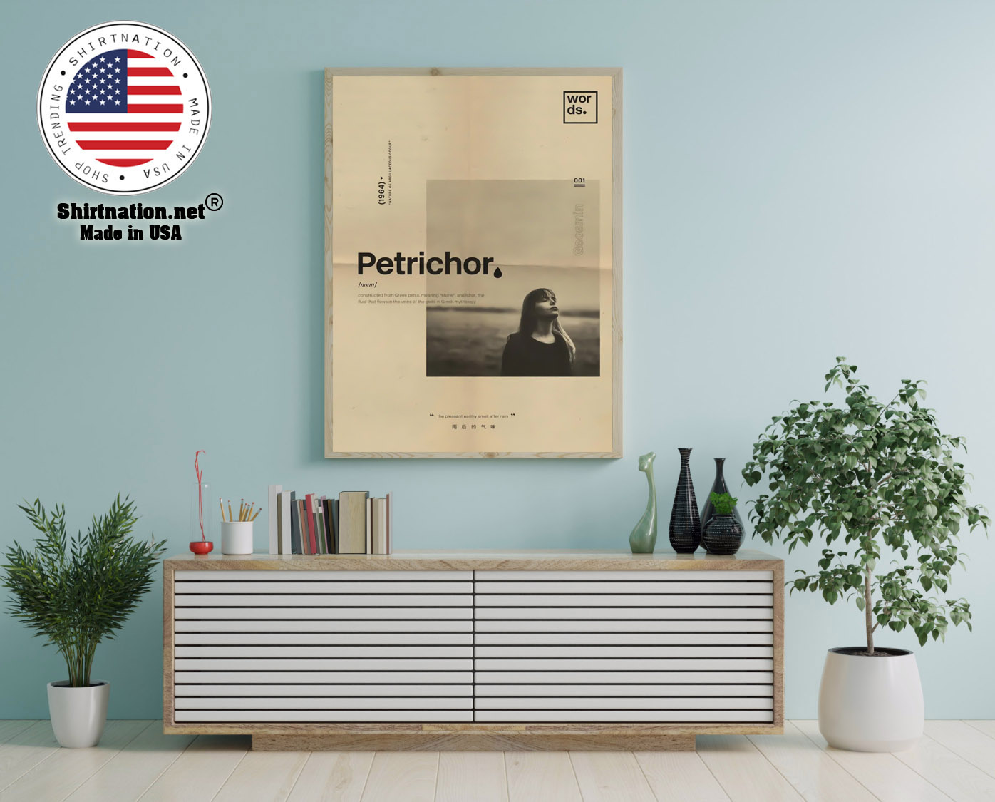 Petrichor constructed from Greek petra meaning stone and ichor poster 12