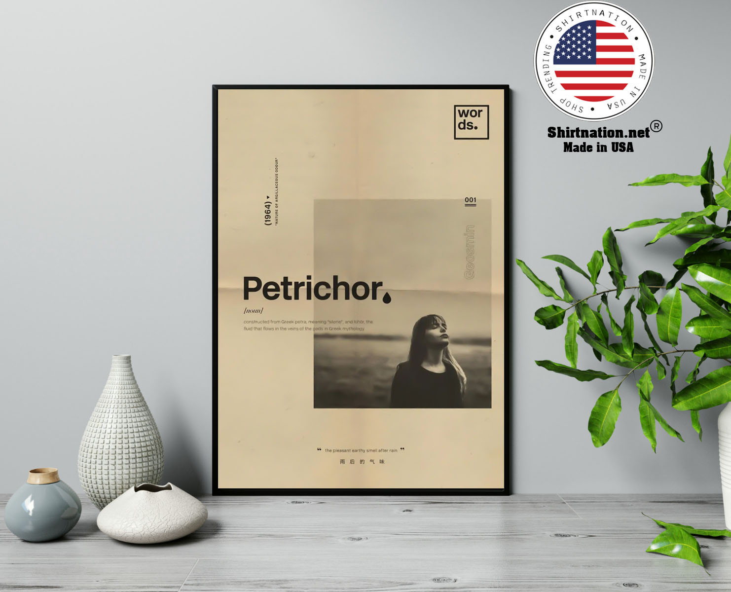 Petrichor constructed from Greek petra meaning stone and ichor poster 13